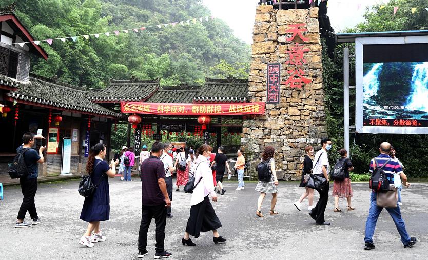 邻水旅游宣传周成效显著 华蓥山川东大瀑布迎来暑期游客高峰